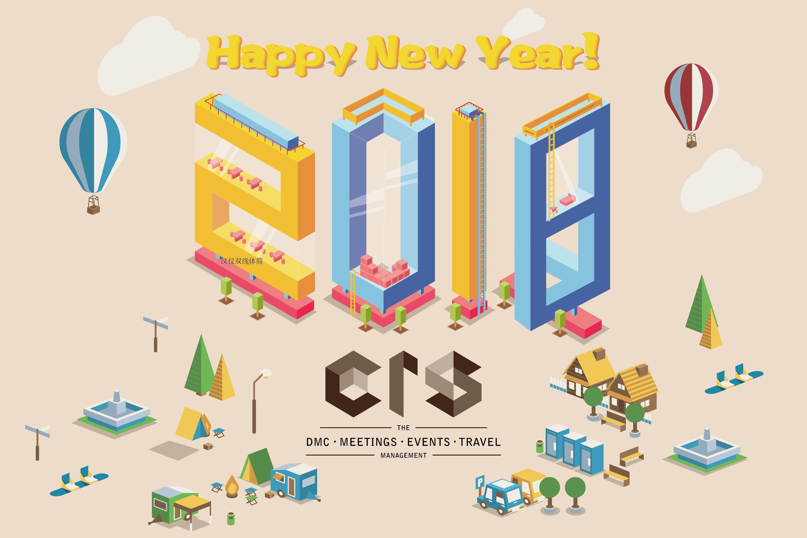 C&R Solution - Eventi Business e Fiere in Cina